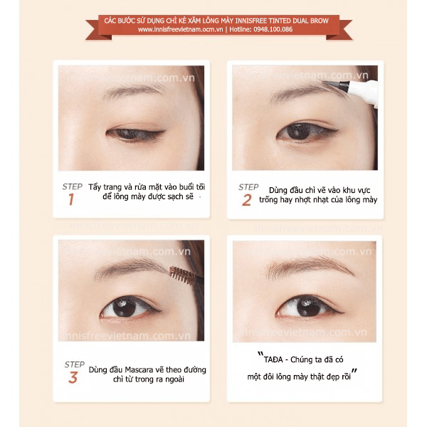 innisfree-tinted-dual-brow-2-colors