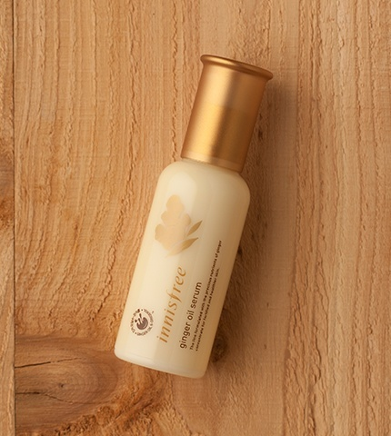 innisfree ginger oil serum-1