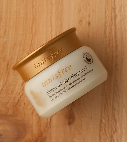 innisfree ginger oil warming mask-2