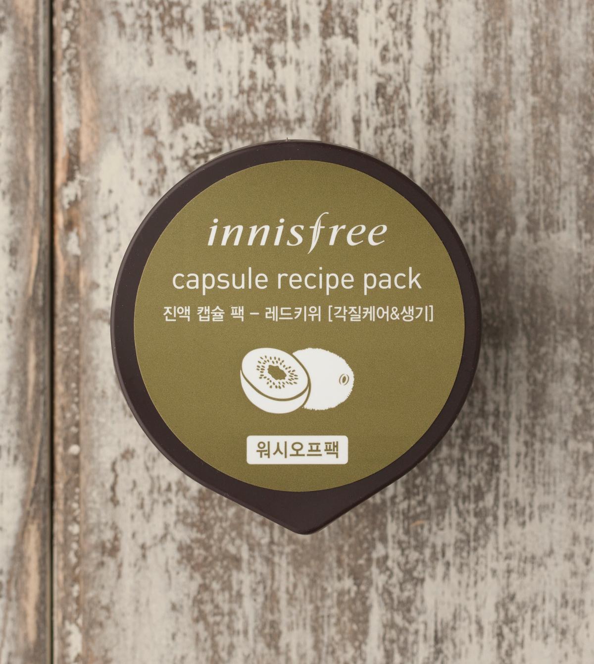 INNISFREE CAPSULE RECIPE PACK-RED KIWI