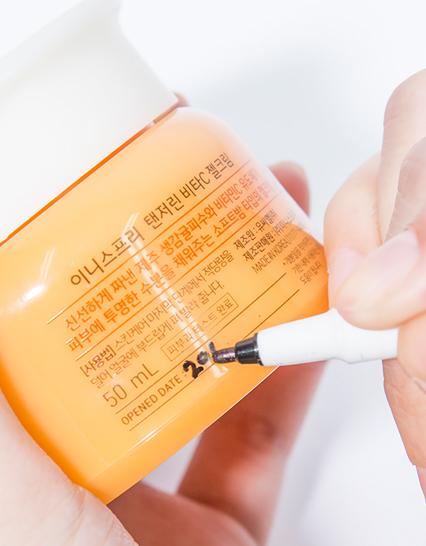 tangerine-vita-c-gel-cream-4