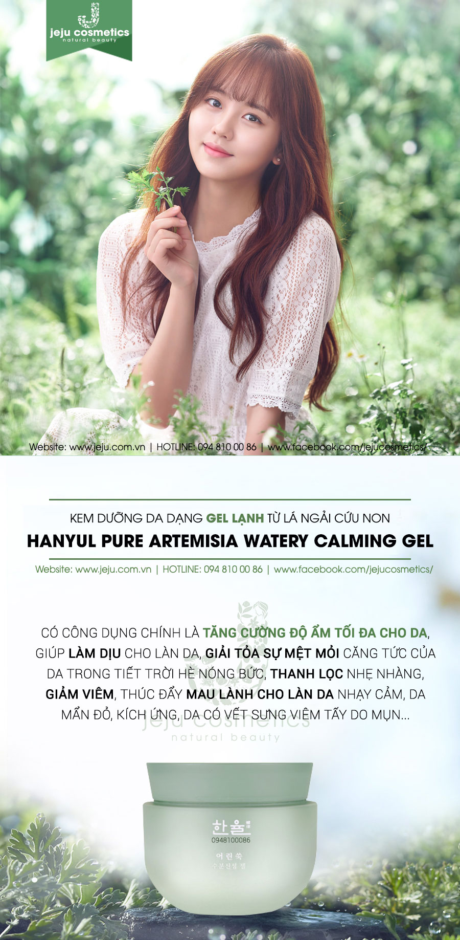 Hanyul Pure Artemisia Watery Calming Gel